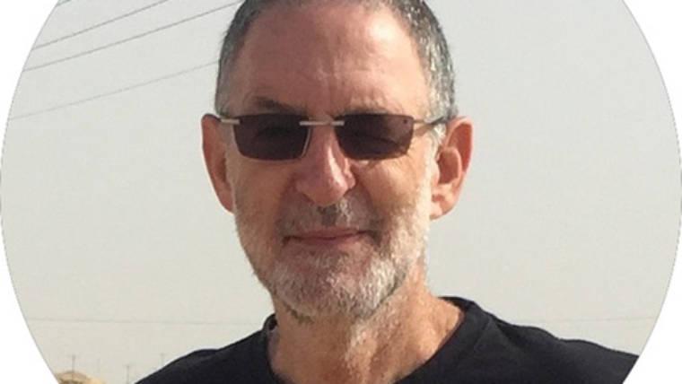 HAIM LEIBOVICH